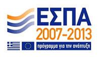 ΕΣΠΑ 2007-2013: Νέα δράση ενίσχυσης μικρομεσαίων επιχειρήσεων