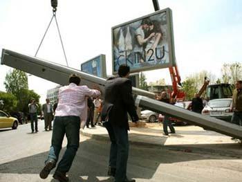 Eγκύκλιος της εισαγγελίας για τις διαφημιστικές πινακίδες