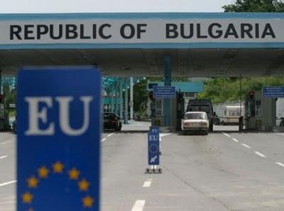 Πάμε Βουλγαρία…;;