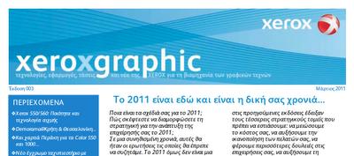 xero-x-graphic 003: επιτυχημένα «ψηφιακά» παραδείγματα…