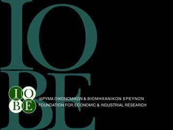 Η Επιχειρηματικότητα στην Ελλάδα 2010 – 2011: Η «Μικρή» Επιχειρηματικότητα σε Περίοδο Κρίσης