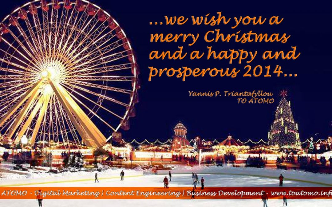 Best Wishes (from all of us to all of you…)